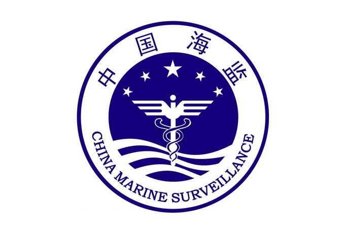 中国海监logo标志png免抠图片素材