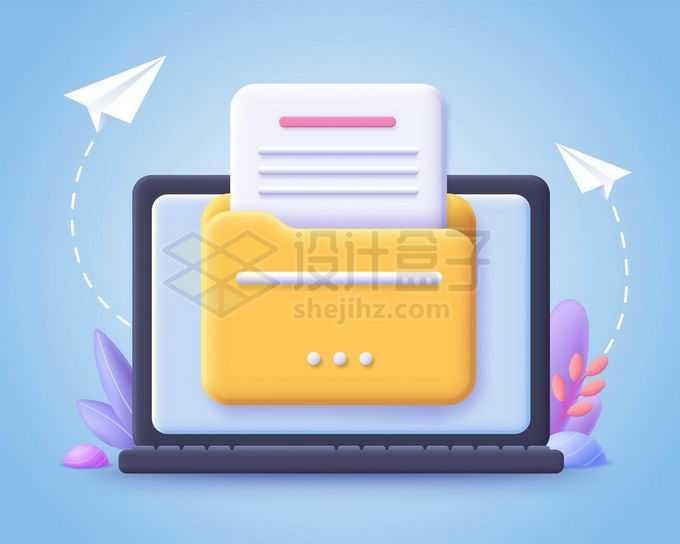 3D立体风格网页文件通过邮箱发送传输插画4254075矢量图片免抠素材