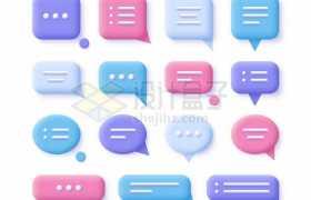 15款3D立体风格对话框图标2302308矢量图片免抠素材