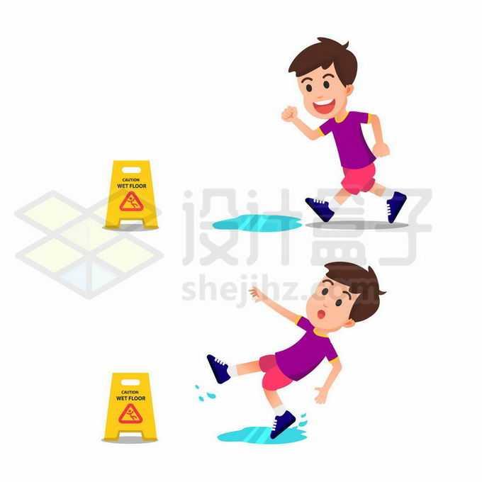 卡通男孩被水渍滑倒小心地滑1426355矢量图片免抠素材免费下载