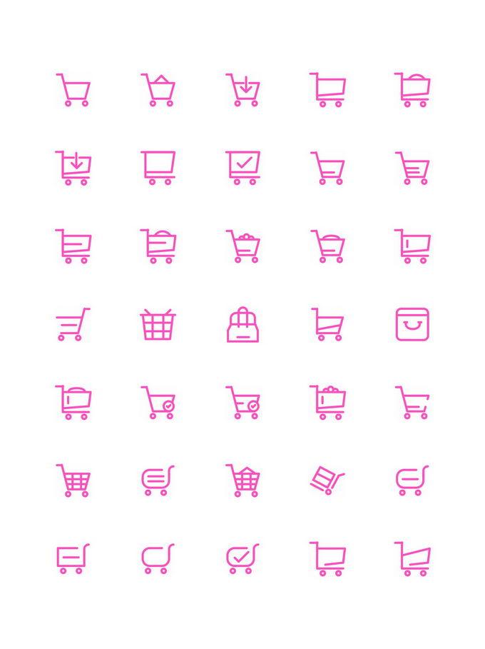 35款红色超市购物车图标线条图标5307397免抠图片素材 图标-第1张