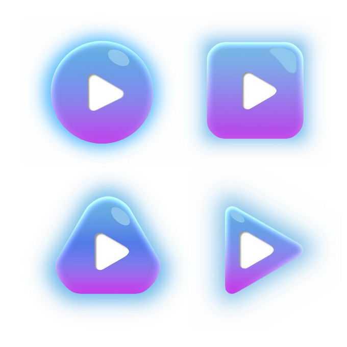 4款发光的播放按钮游戏开始按钮柔光按钮9903214免抠图片素材免费下载