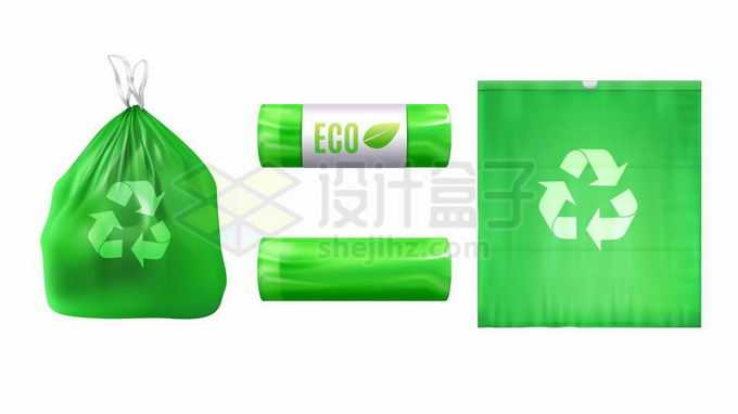 绿色可循环使用的购物袋垃圾袋2514568矢量图片免抠素材免费下载