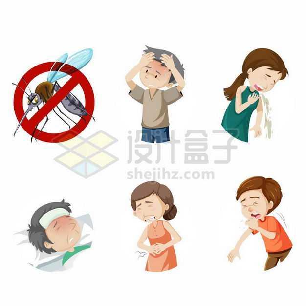 防止禁止蚊子标志和蚊子叮咬会导致人发热呕吐肚子疼等疾病6744327矢量图片免抠素材