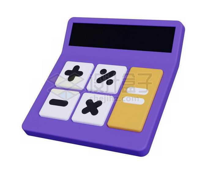 3D立体风格卡通紫色计算器4479064免抠图片素材