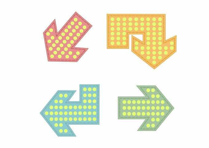4款彩色发光光点霓虹灯效果方向箭头5225833矢量图片素材