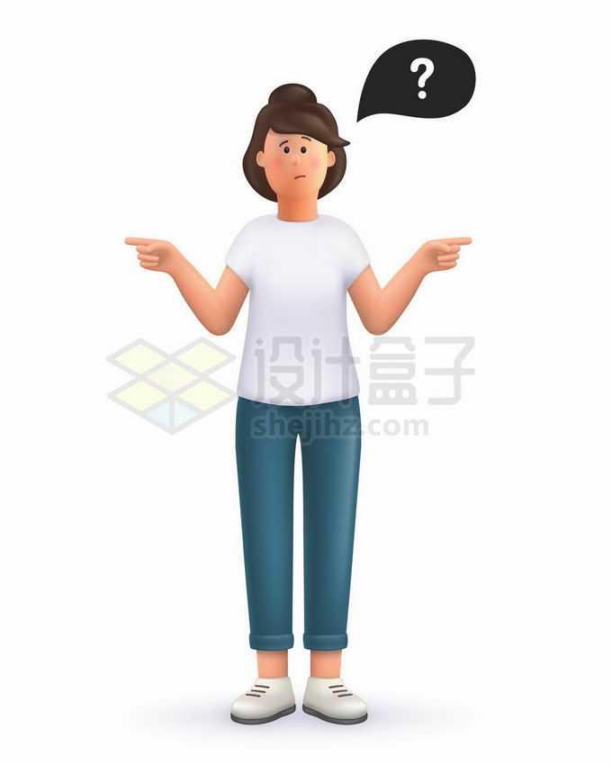 3D立体风格产生疑问的卡通女孩用户画像插画9199314矢量图片免抠素材