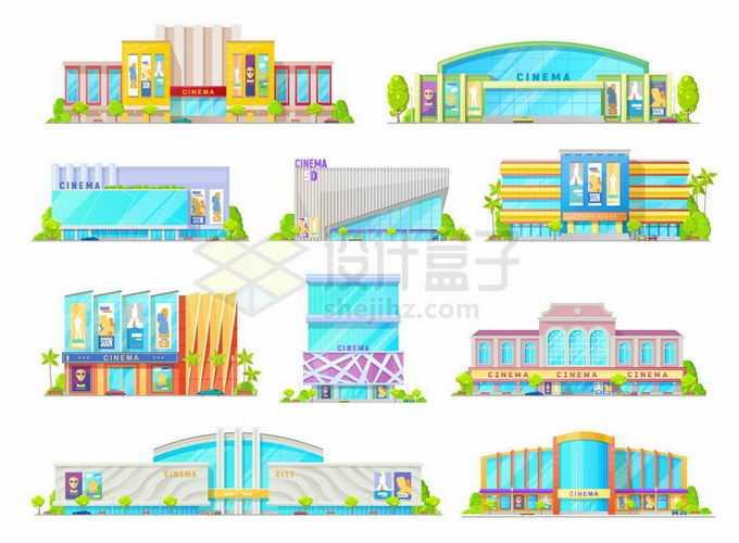 各种豪华电影院万达商场购物中心7038174矢量图片免抠素材免费下载