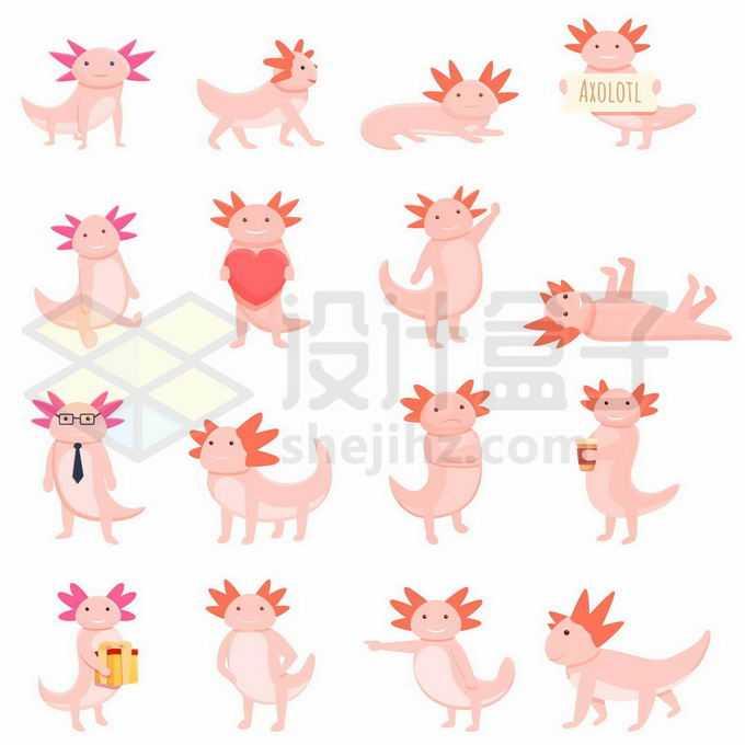 16款卡通六角恐龙美西钝口螈可爱两栖动物2280723矢量图片免抠素材免费下载