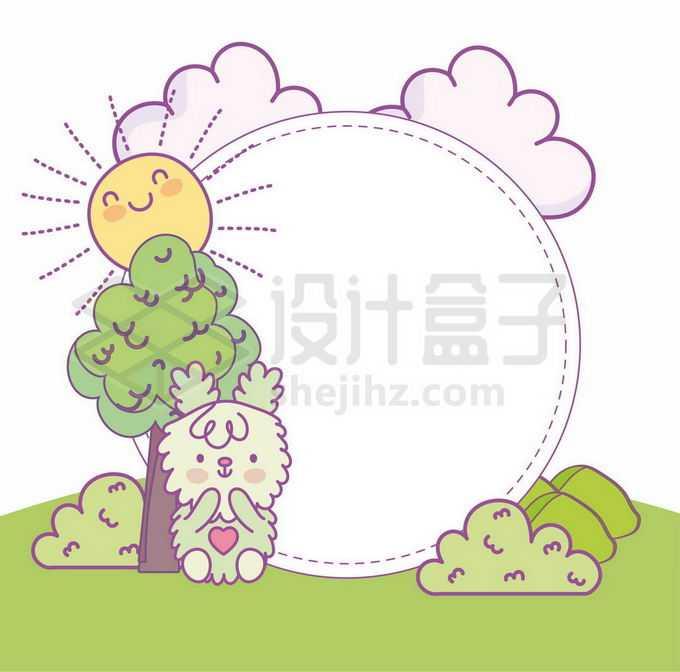 卡通小羊大树草地太阳组成的圆形文本框儿童插画边框7011222矢量图片免抠素材