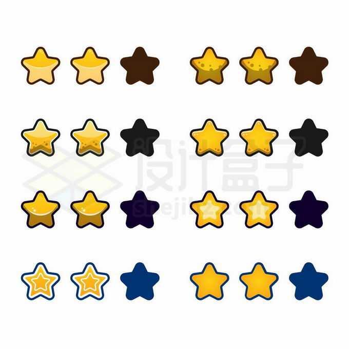 8款可爱的卡通五角星三星打分游戏按钮UI设计元素2541462矢量图片免抠素材免费下载