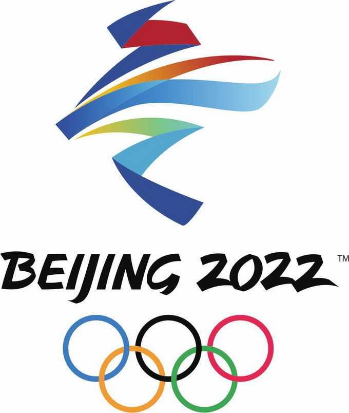 2022年北京冬残奥会logo标志2039821png图片素材