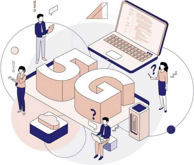 2.5D风格5G技术在未来的广泛应用插画2121350png图片素材