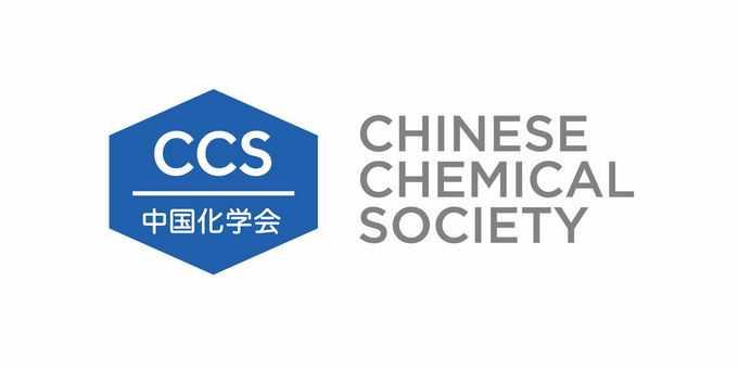 中国化学会logo标志png免抠图片素材