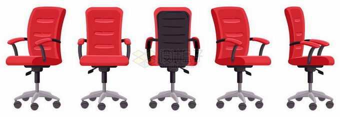 5个不同角度的红色转椅办公椅子6626363矢量图片免抠素材
