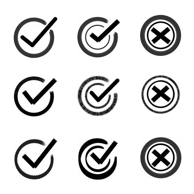 2组对号和叉号图案7080479图片免抠素材免费下载 按钮元素-第1张
