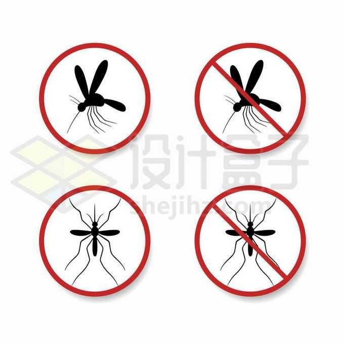 4款小心蚊子防止蚊子灭杀蚊子标志6201108矢量图片免抠素材免费下载
