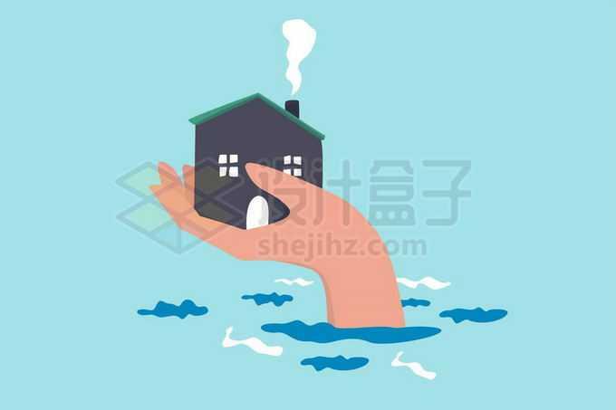 洪水中伸出来的一只手上托着房子象征了房产保险8448715矢量图片免抠素材免费下载