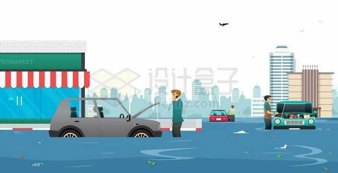 洪水来临淹没路面汽车抛锚水泡车8772204矢量图片免抠素材免费下载