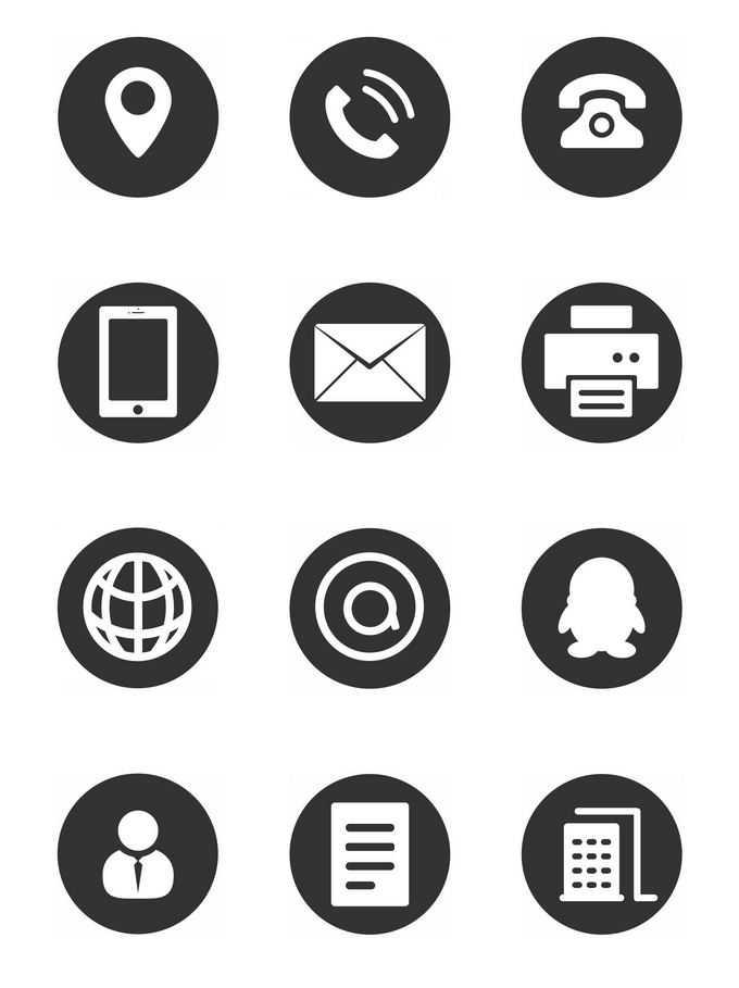 定位电话手机电子邮箱打印机网络搜索QQ人像地址等商务圆形图标1290308图片免抠素材免费下载