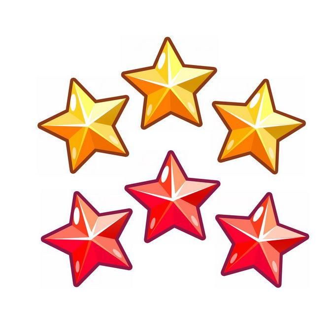 卡通黄色和红色五角星三星好评3334549图片免抠素材免费下载 线条形状-第1张
