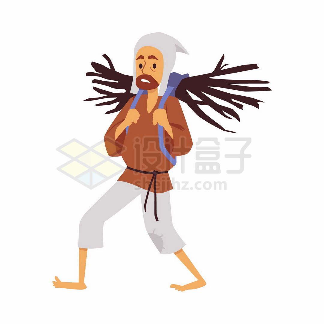 背着柴火干柴的老农民老人手绘插画3282727矢量图片免抠素材