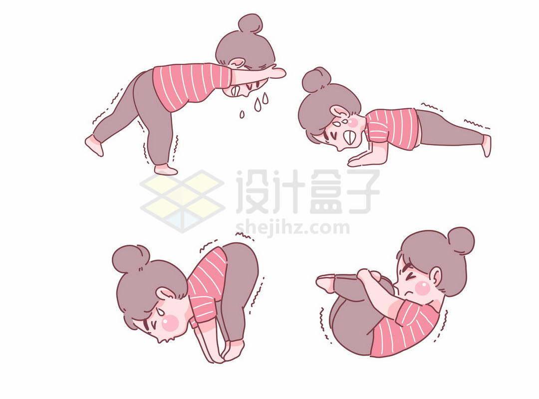 4款正在挥汗如雨健身锻炼身体瑜伽拉伸动作的卡通女孩手绘插画6807719矢量图片免抠素材
