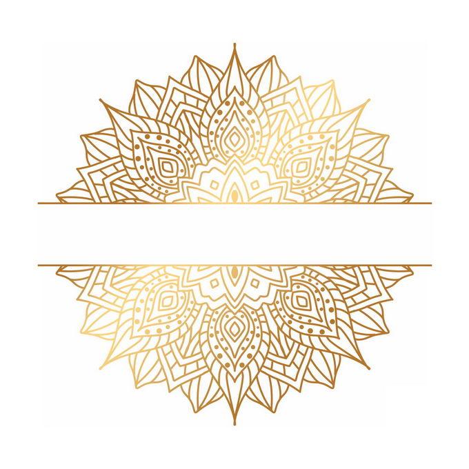 金色宗教复古复杂花纹装饰标题框1160946矢量图片免抠素材 装饰素材-第1张