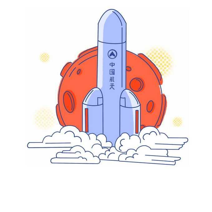 卡通长征五号运载火箭火星探索插画9809650免抠图片素材
