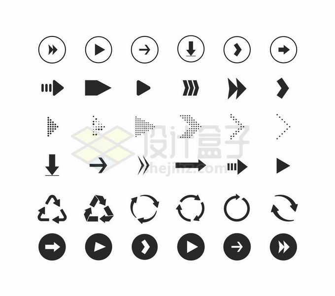 36款黑白色箭头图案1357066矢量图片免抠素材