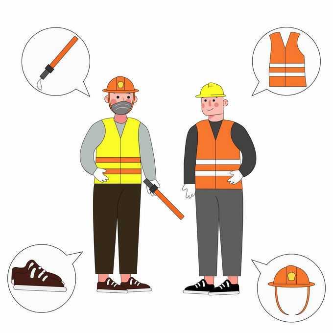 建筑工地上建筑工人检查装备是否符合标准安全生产宣传插画4863604矢量图片素材