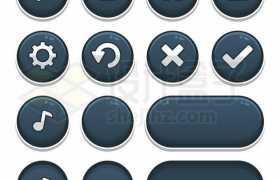 各种圆形开始停止暂停菜单按钮游戏按钮3852972矢量图片免抠素材免费下载