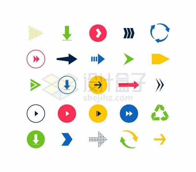 25款扁平化风格彩色方向箭头快进箭头下载按钮等图案7917203矢量图片免抠素材