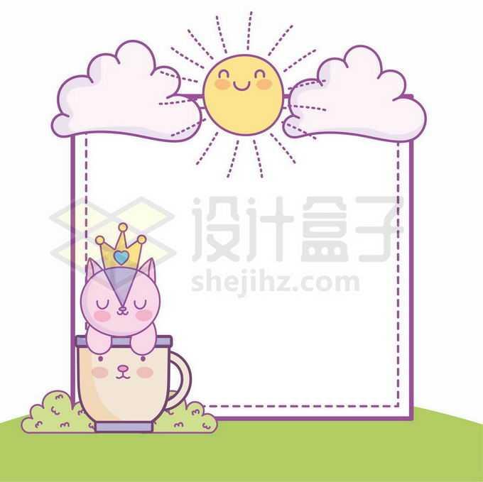 卡通小猫咪草地太阳云朵组成的方形文本框儿童插画边框6356914矢量图片免抠素材