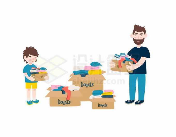 卡通爸爸带着儿子将旧衣服装箱捐献衣物爱心捐助插画3926978矢量图片免抠素材免费下载