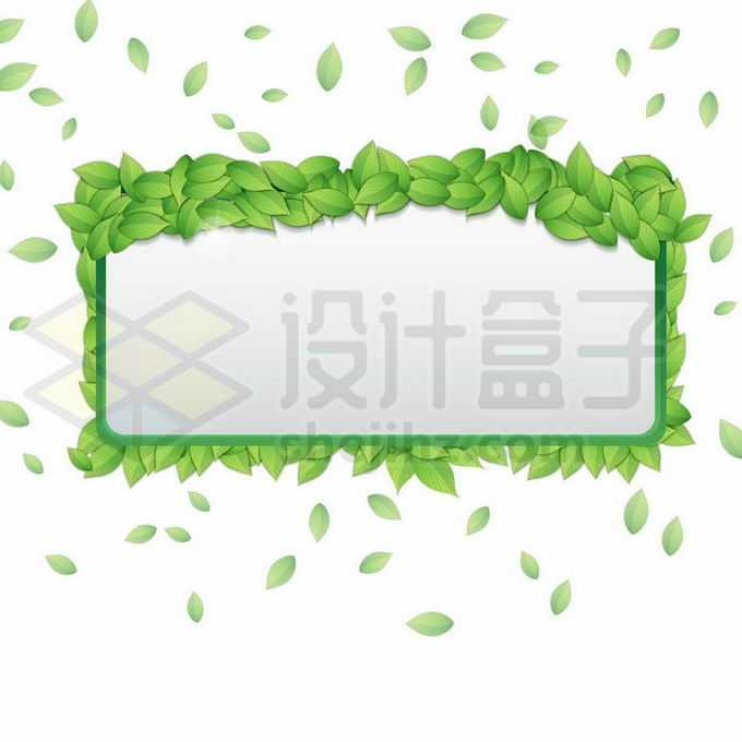 绿色树叶装饰的文本框信息框标题框7484307矢量图片免抠素材免费下载