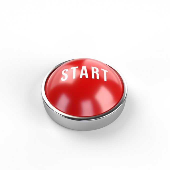 一个半球形的红色紧急按钮7618528免抠图片素材免费下载