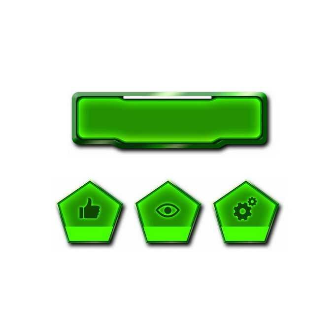 绿色水晶按钮发光的游戏按钮和五边形按钮2481142免抠图片素材免费下载