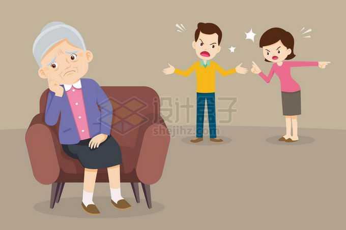 夫妻之间吵架让老人感觉很为难5458170矢量图片免抠素材免费下载