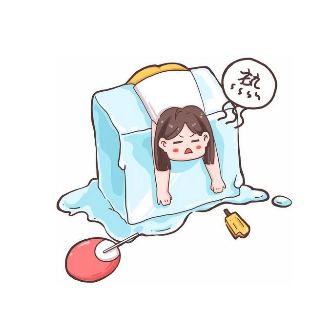 夏天热得趴在冰块上的卡通女孩插画8848706图片免抠素材免费下载 休闲娱乐-第1张