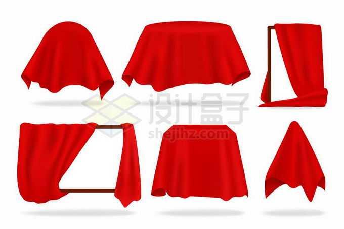 6款红色帷幕覆盖的圆桌相框等1196570矢量图片免抠素材