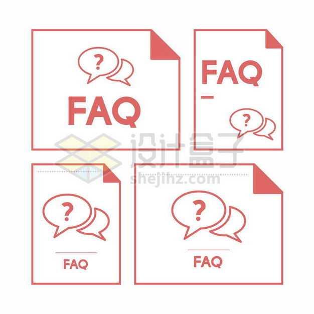 4款扁平化风格FAQ常见问题解答图标3442621矢量图片免抠素材