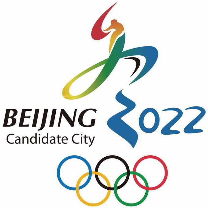 2022年北京冬奥会logo标志6323554png图片素材