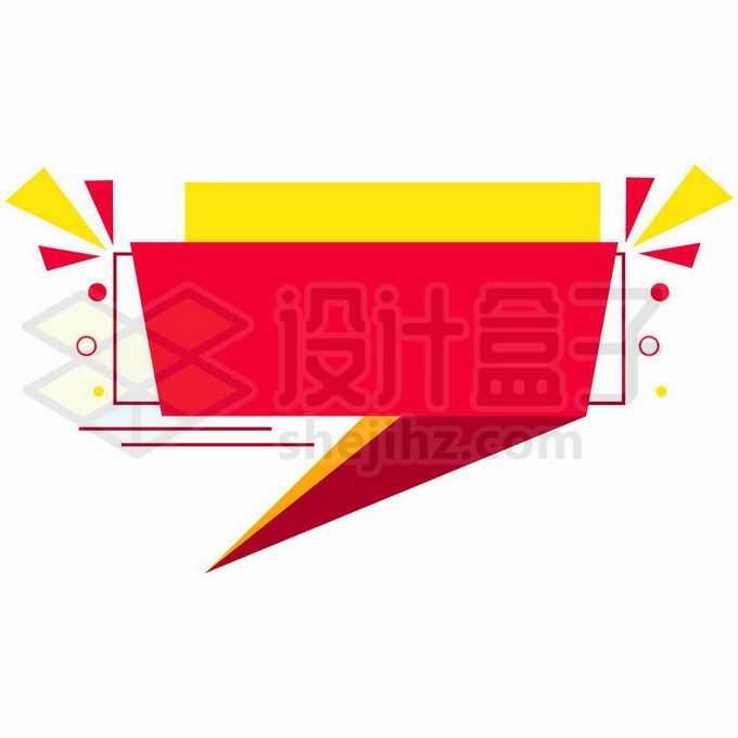 黄色红色多边形文本框信息框标题框4084152矢量图片免抠素材免费下载