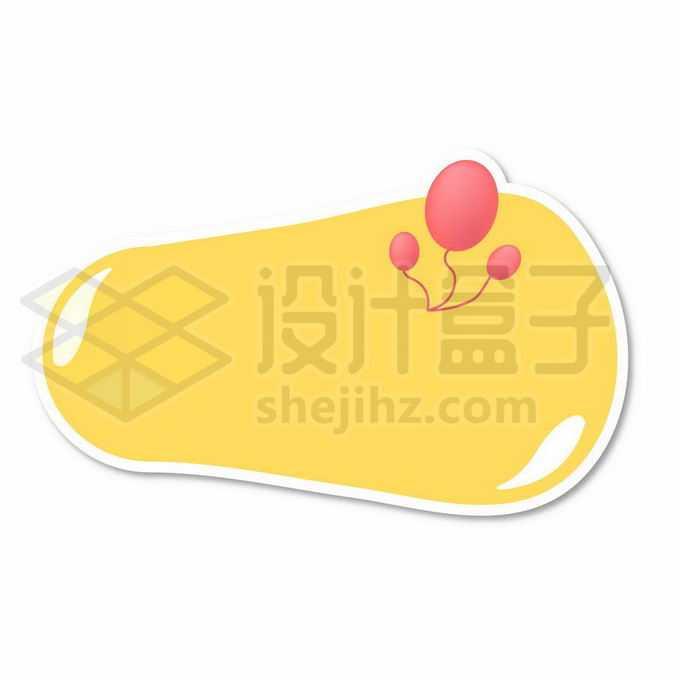 黄色卡通文本框信息框标题框对话框6379029矢量图片免抠素材免费下载