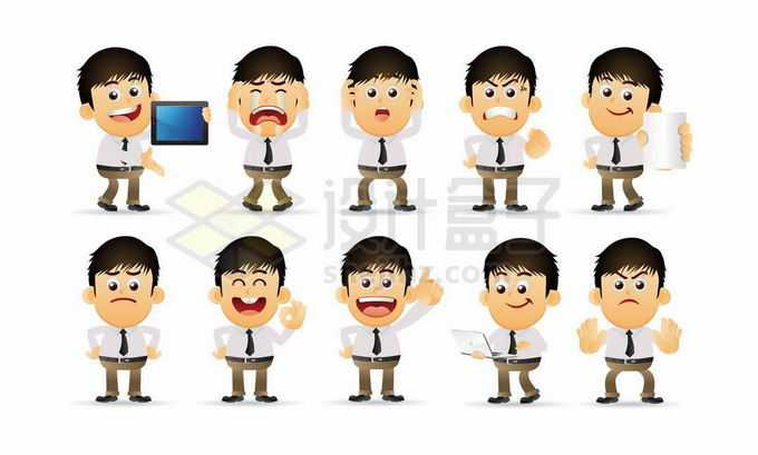 10款可爱的卡通商务人士领导表情包9748117矢量图片免抠素材免费下载