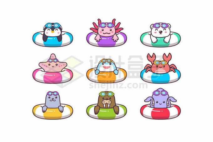 9款卡通动物趴在游泳圈上5299203矢量图片免抠素材免费下载