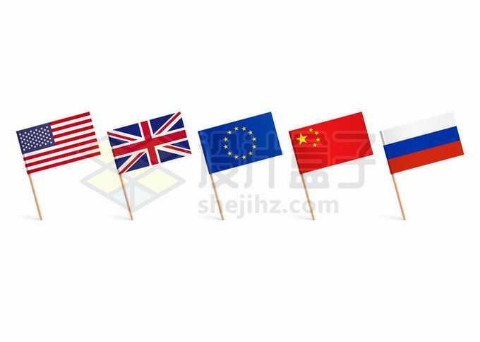 美国澳大利亚欧盟中国俄罗斯国旗1955485矢量图片免抠素材免费下载