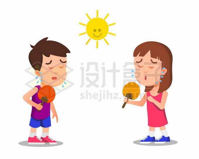 炎炎夏日里面用扇子扇风的卡通男人和女人8631515矢量图片免抠素材免费下载