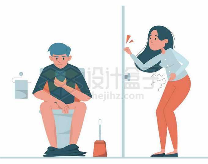 男人上厕所玩手机女人内急在外面急的团团转不停的敲门6405232矢量图片免抠素材免费下载